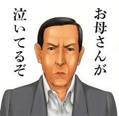 藤田まことの画像 p1_3