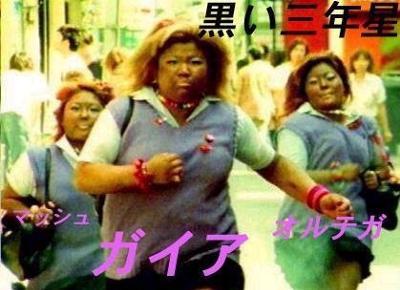 90年代渋谷センター街のゆるキャ...