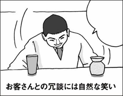 ダンカン (お笑い芸人)の画像 p1_8