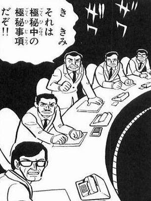 ボビー オロゴン 日本 語