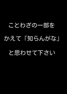 ああ言えば for you
