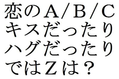 お題 by マキロン photo by マキロン 腹上死 【  ボケて(bokete)