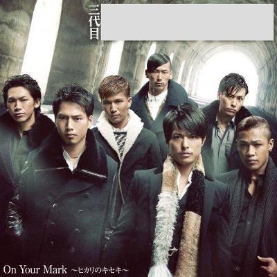 将軍家光忍び旅 - 2010年12月12...