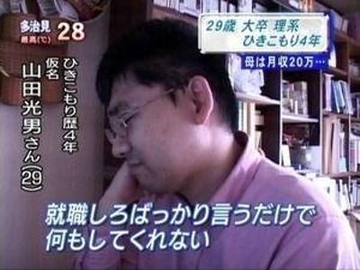 photo by あははのは odai by あははのは