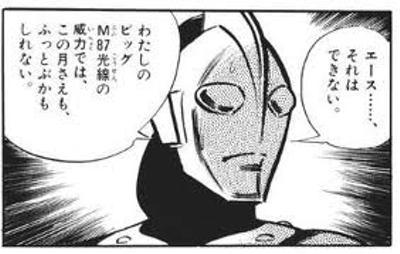 ゾフィー (ウルトラシリーズ)の画像 p1_34