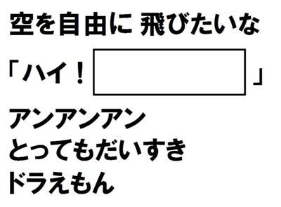 アンパン(シンナーの隠語) - ...