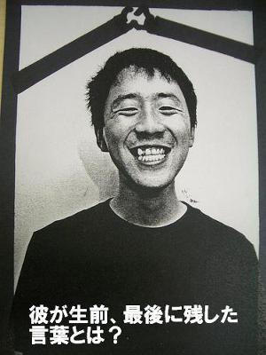 宇野勝の画像 p1_36