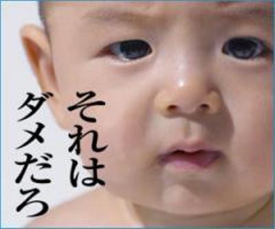 ゆいちゃん [無断転載禁止]©2ch.netYouTube動画>12本 ->画像>249枚