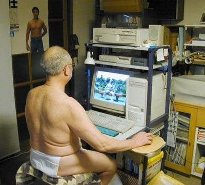 「ネットサーフィン」の画像検索結果