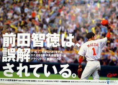 前田智徳の画像 p1_29