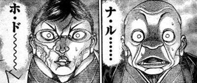 史上最強の弟子 ケンイチ(漫画) - 無料・試し読み …