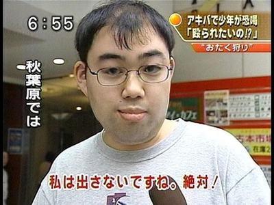 Yoshikiの画像 p1_33