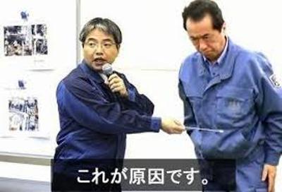 【東電】福島第1原発の記念グッズ 批判相次ぎ販売を中止 YouTube動画>3本 ->画像>41枚