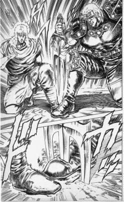 トキ (北斗の拳)の画像 p1_31