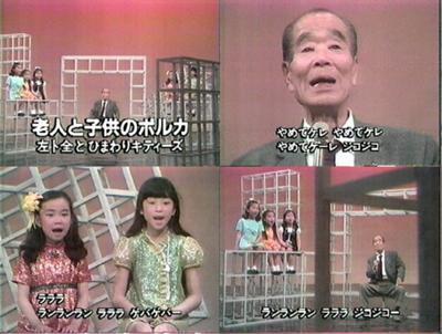 【捏造報道】NHKがやらせ?「超貧乏女子高生」をねつ造していると炎上©2ch.net YouTube動画>4本 ->画像>125枚