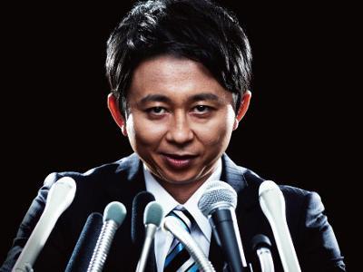 photo by ファンファン大佐   odai by ファンファン大... 【お題】このお題で