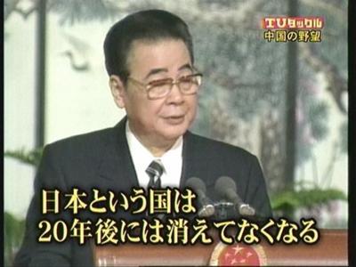 【二重国籍問題】台湾内政部関連のWebサイトで蓮舫代表の国籍離脱状況の検索が可能であることがわかった[10/29] [無断転載禁止]©2ch.net->画像>6枚