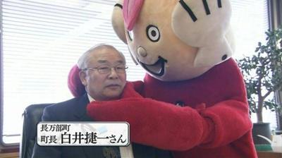 まんべくんの面白ネタ・写真(画...