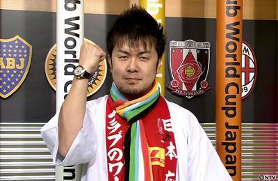 「カバディ日本代表を応援します!」