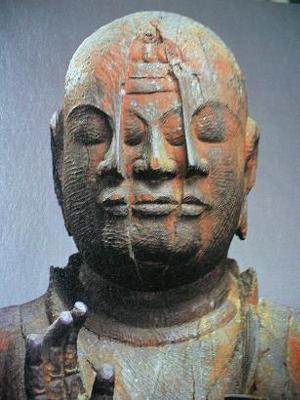 仏の顔、2度目・・・ - 石の彫刻...